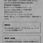 Darkroom_sma